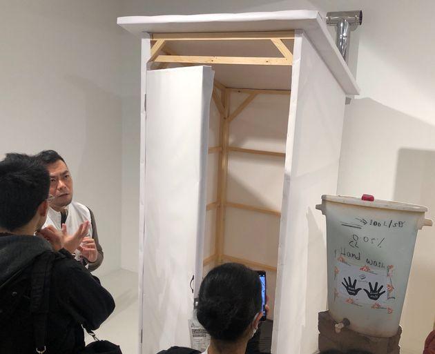 エンドレスジャーニー展で展示された難民キャンプで使われる簡易トイレ