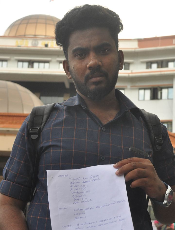 Yanadhan in front of the Salem district collectorate. He has sent copies of his petition reuqesting a mercy killing to President Ram Nath Kovind and Tamil Nadu governor Banwarilal Purohit.