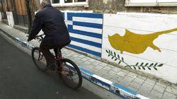 Ο Ελληνισμός σε επιφυλακή: H Αθήνα «ξύπνησε»
