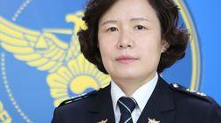 '경찰대학장에 이은정' 역대 두 번째 여성 치안정감이