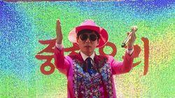 유산슬이 'MBC 방송연예대상'으로 1집 활동을