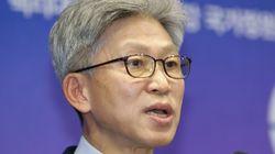 송병기가 '업무수첩 의혹'에 대한 입장을