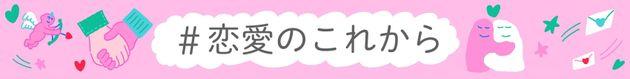"""縁結び、恋愛にご利益がある神社4選。""""歩くパワースポット""""・SHOCK"""
