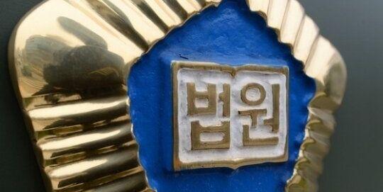 유흥업소 종사자 혀 절단하고 살해하려 한 50대 '징역 5년'
