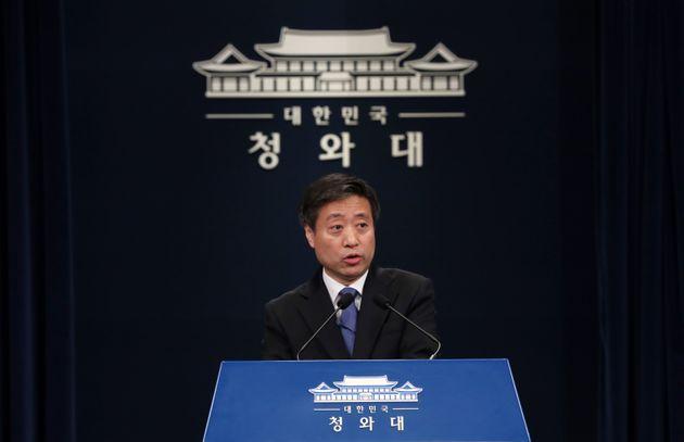 (자료사진) 윤도한 청와대