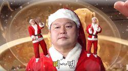'라끼남' 제작진이 공개한 크리스마스 싱글은 쓸데없이