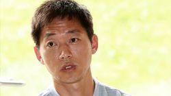 김남일이 프로축구 성남FC의 감독을