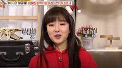 이혜성이 '열애설 3주만 버티면 됐다'며 아쉬워 한 이유