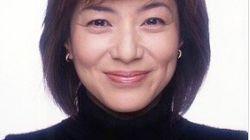 線維筋痛症とは?八木亜希子さんが当面の休養を発表