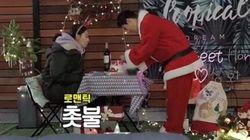 강남-이상화 부부의 첫 크리스마스가 공개됐다