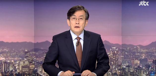 JTBC '뉴스룸' 23일 방송