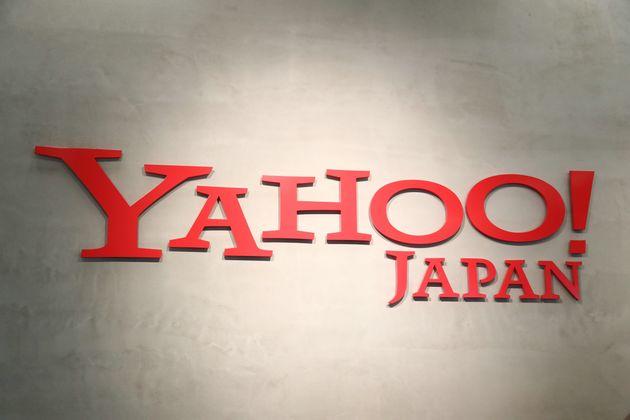 ヤフージャパンのロゴ