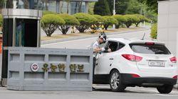 세월호 유족 사찰 혐의 기무사 간부 및 요원, 군사법원 1심서