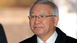 '사법농단' 의혹 양승태 전 대법원장이 폐암 의심 진단을