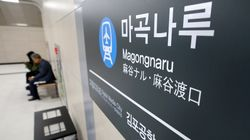 서울시가 4개 지하철역 이름에 지역명소를