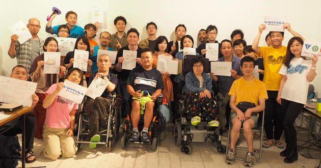 都内で開催した1Dayメイカソンの参加者ら