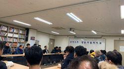 쌍용차 해고노동자들이 복직 앞두고 '무기한 휴직' 통보를