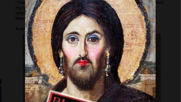 Αντιδράσεις στο Ναύπλιο για το «πάρτι βλασφημίας» - Κληρικός τσακώθηκε με τους