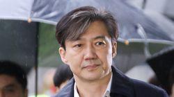 조국 전 장관의 '감찰무마 의혹'에 대한 구속영장이
