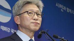 검찰이 '김기현 첩보 제보' 송병기에 대해 구속영장을