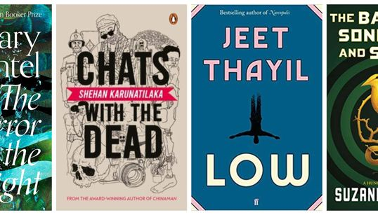 50 Books To Look Forward To In
