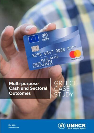 10+1 fake news που διαβάσαμε στην Ελλάδα το