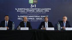 Eastmed: Τα αμερικανικά επιμελητήρια Ελλάδας-Κύπρου-Ισραήλ χαιρετίζουν την υπογραφή του