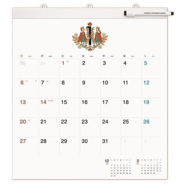 LOFTでの売り上げ1位のほぼ日ホワイトボードカレンダー