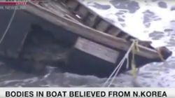 La Policía japonesa halla un barco a la deriva con dos cabezas y cinco