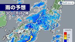 【年末年始の週間天気予報】大晦日は冬の嵐、元日の東京は極寒に。