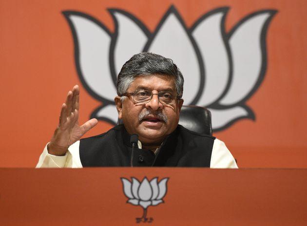 File image of Ravi Shankar