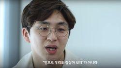 '민주당 2호 인재' 원종건이 예전 인터뷰에서 한 말