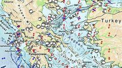 Έλληνες γεωεπιστήμονες ετοιμάζουν τον πρώτο Σεισμοτεκτονικό Άτλαντα της