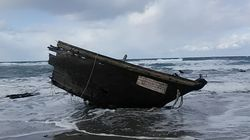 Japan Police Find Human Remains In 'Ghost Boat' Suspected To Be From North