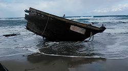 Ιαπωνία: Εντοπίστηκε βάρκα - φάντασμα με πέντε νεκρούς και δύο ανθρώπινα