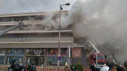 Φωτιά σε εμπορικό κατάστημα στην Λεωφόρο
