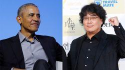오바마 전 대통령이 '기생충'을 '올해의 영화'로