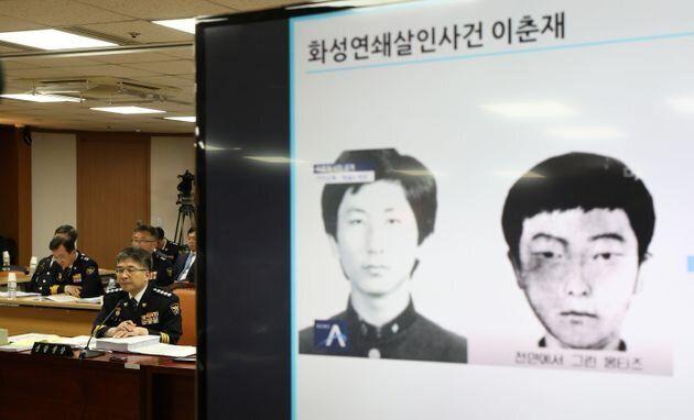 민갑룡 경찰청장이 지난 10월 서울 서대문구 경찰청에서 열린 국회 행정안전위원회의 경찰청 국정감사에서 화성연쇄살인사건 용의자 이춘재 관련 질의를 받고