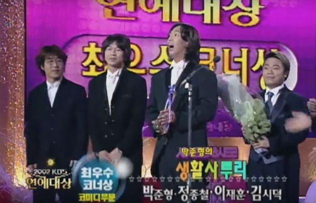 2002년 KBS