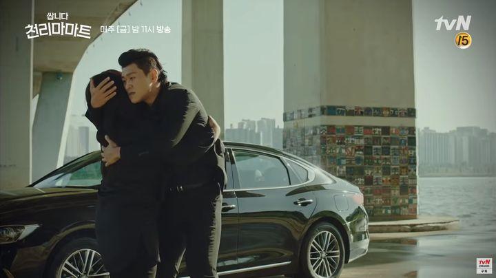 드라마 '쌉니다 천리마마트' 중.