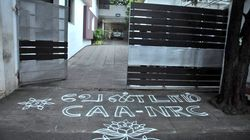 Anti-CAA Kolam Outside Homes Of MK Stalin,