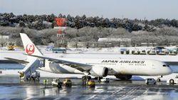 H Japan Airlines διαθέτει 50.000 εισιτήρια δωρεάν – Ποιοι μπορούν να τα