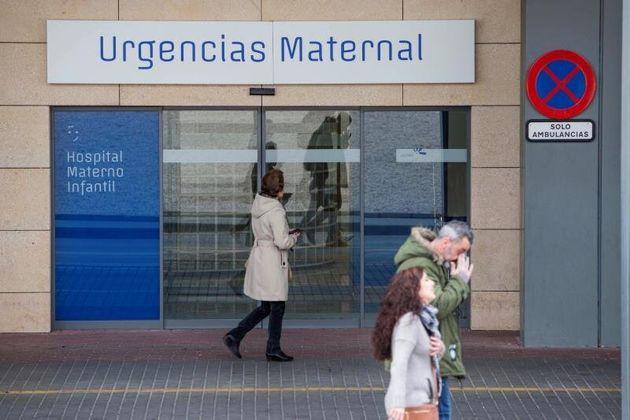 Puerta de urgencias del hospital materno infantil Virgen de la Arrixaca de