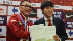 신태용이 인도네시아 축구 대표팀 감독으로 공식