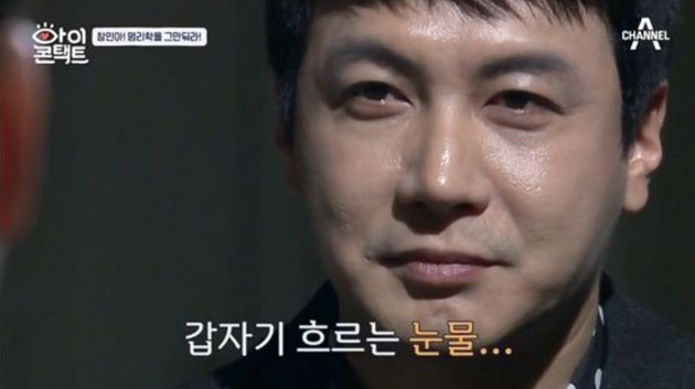 배우 김승현이 '명리학'에 빠진 친구 최창민을 말리다 눈물을