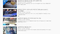 '얼굴 없는 천사' 기부금 절도범들이 유튜브 검색결과를