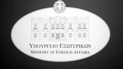 Υπουργείο Εξωτερικών: Η Ελλάδα καταδικάζει τις επιθέσεις εναντίον βάσεων του