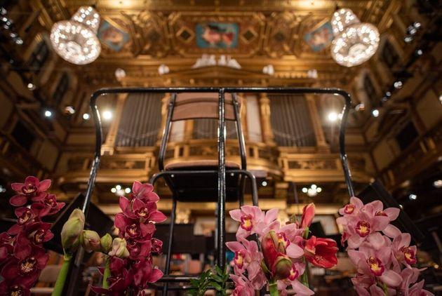 Η «χρυσοποίκιλτη αίθουσα» του Μεγάρου των Φίλων της Μουσικής