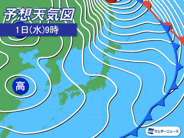 予想天気図 1日(水)9時