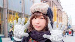 声優の洲崎綾さんが結婚。相手は構成作家の伊福部崇さん。「この日に籍を入れたいという私の願いを快諾してくれた」
